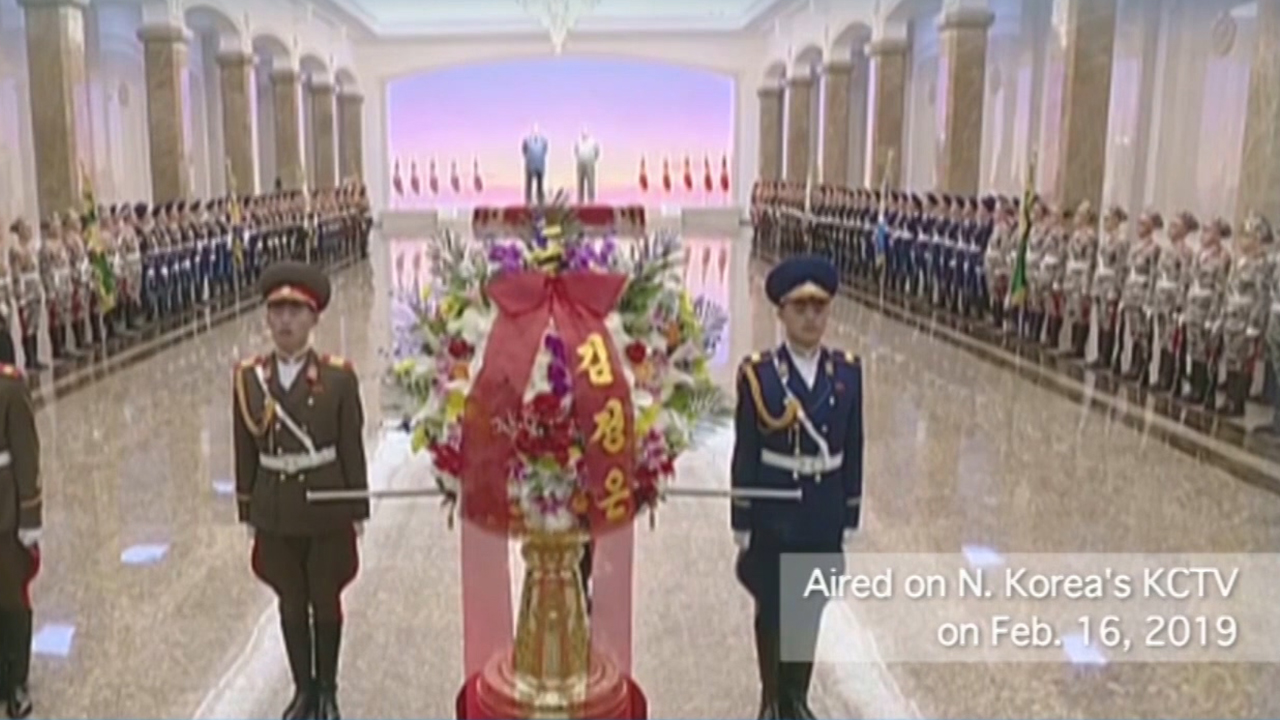 [A Road to Peace] 38-2 Celebrations for The Day of The Birthday of The Late Former Leader Kim Jong-il