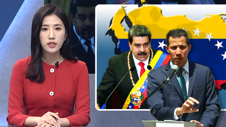 Ep. 37 A divided Venezuela.. A divided international community?