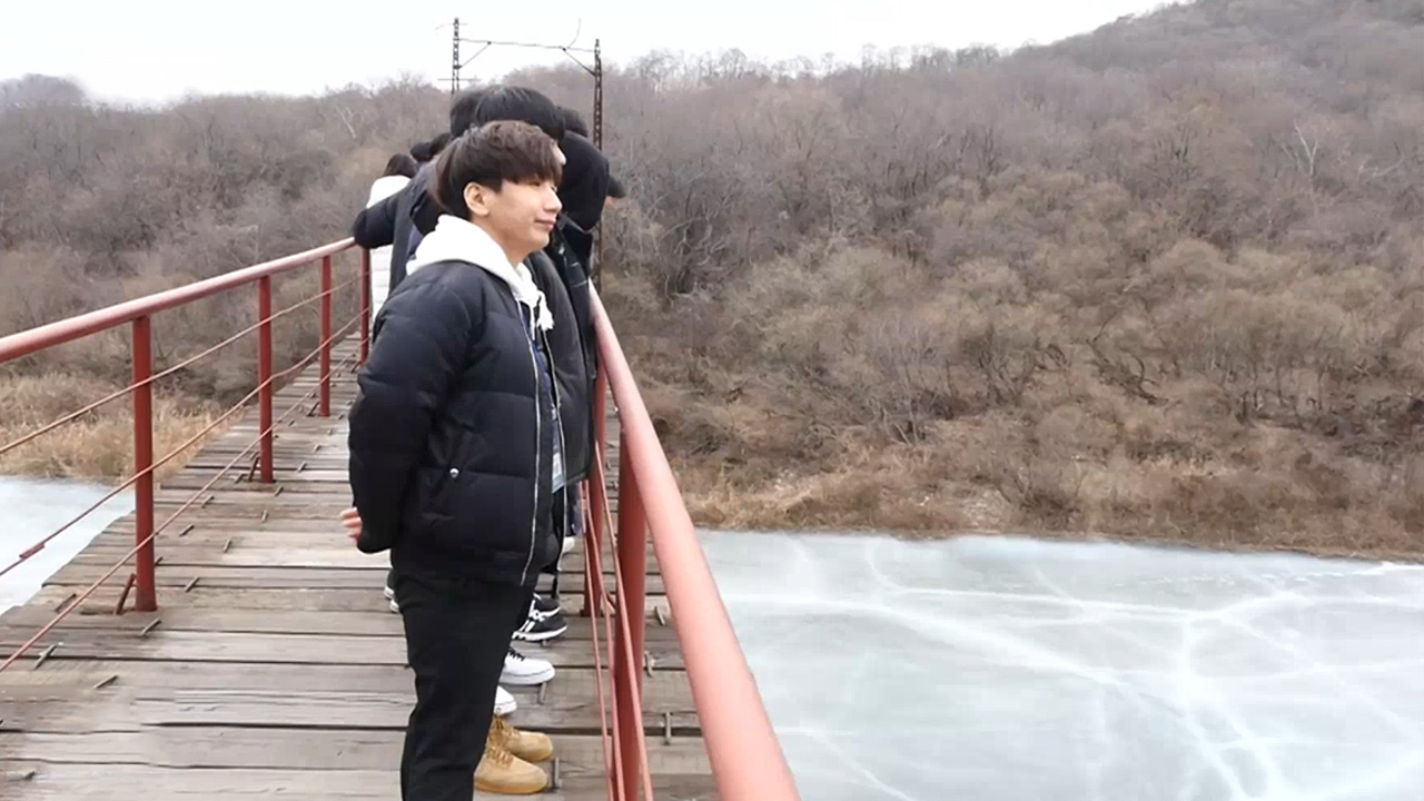 [NOW] A Trip to the Peaceful DMZ