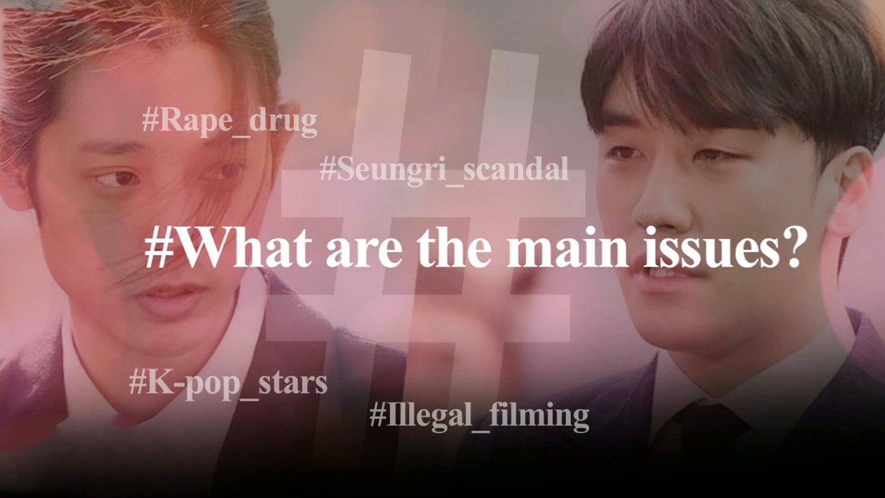 131-1 The Seungri Scandal, Main Issues & Media Coverage