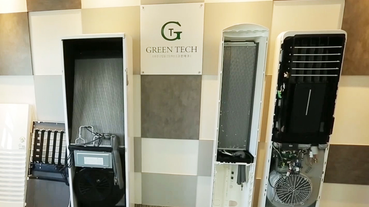 GREEN TECH, developing heat exchangers for households and industries