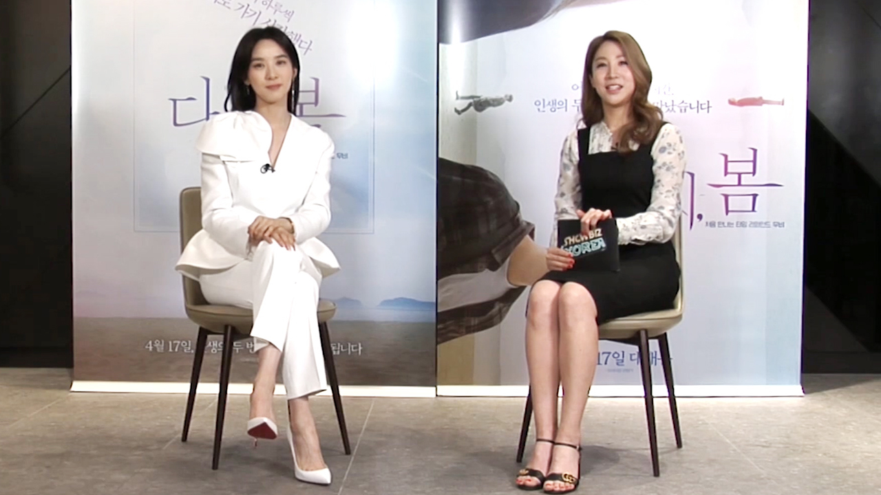 Actress LEE CHUNG-AH (이청아) Interview