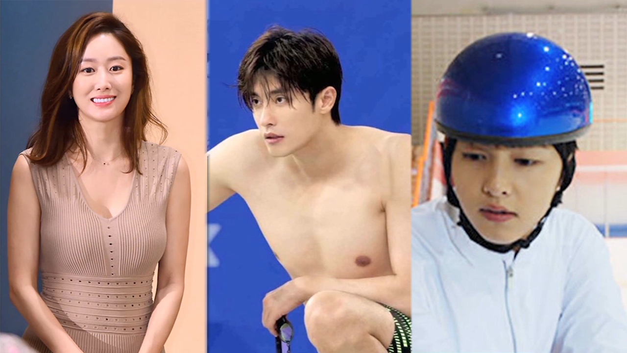 ★ Weekly K-Culture ★ Celebrities, FIT-shionable in ATHLEISURE
