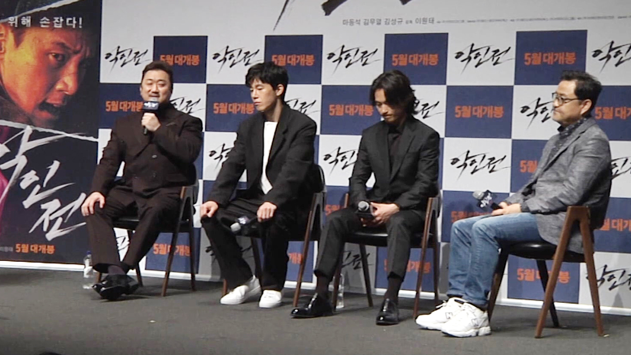 Press conference of the movie 'The Gangster, The Cop, The Devil (악인전)'
