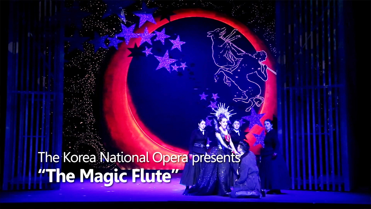 [ Performance ] THE MAGIC FLUTE