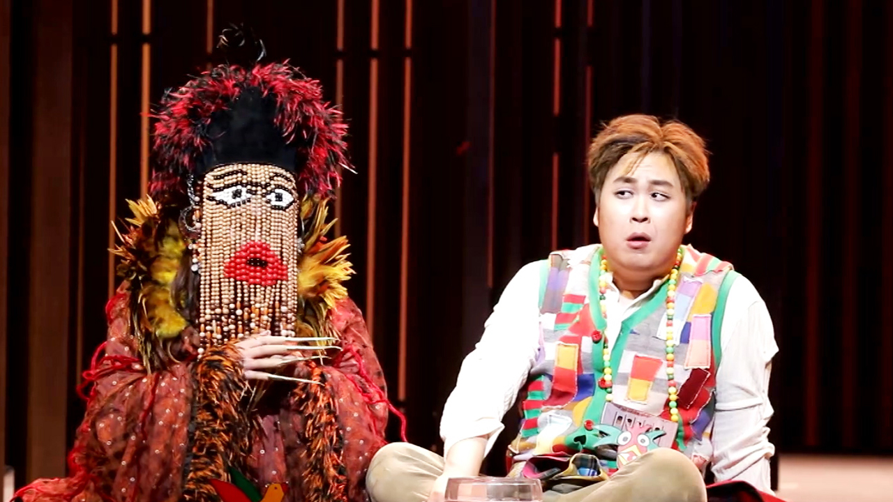 04 The Korea National Opera presents 'THE MAGIC FLUTE' PART 2