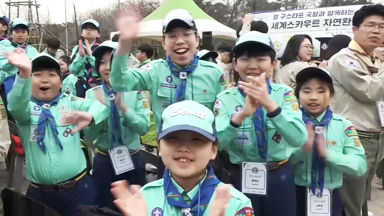 Scouts Protecting Mother Earth