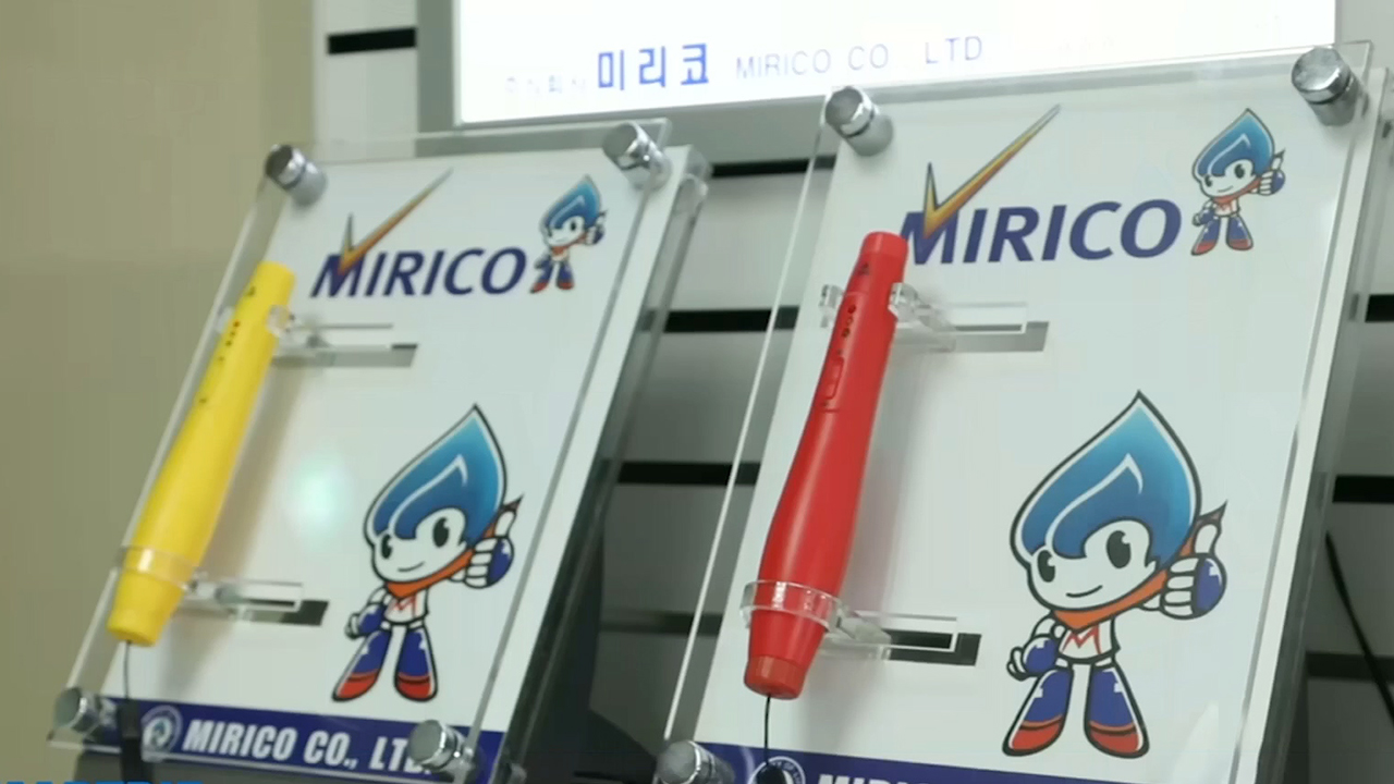 MIRICO, developing safe and convenient gas detectors