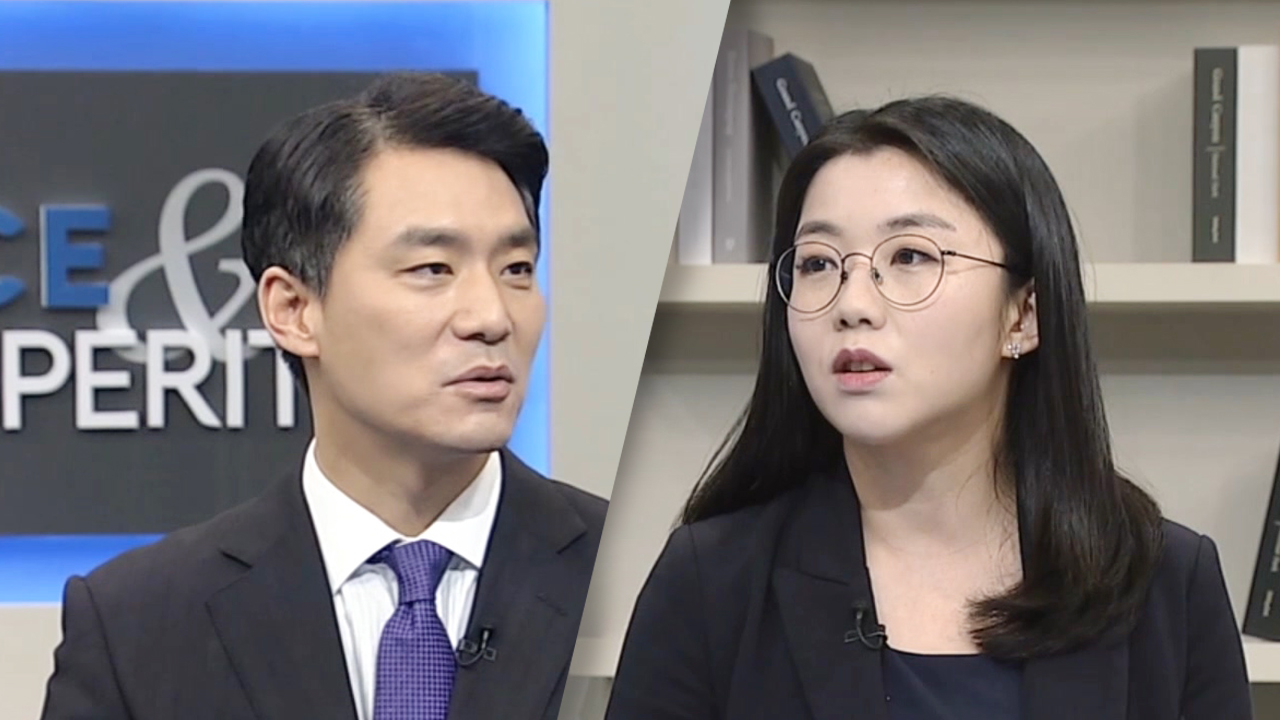 Ep.04 Post-Summit Analysis: What's Next for Moon?
