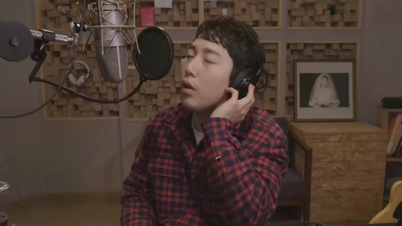 Jang Beom June (장범준) Every Moment with You (당신과는 천천히)