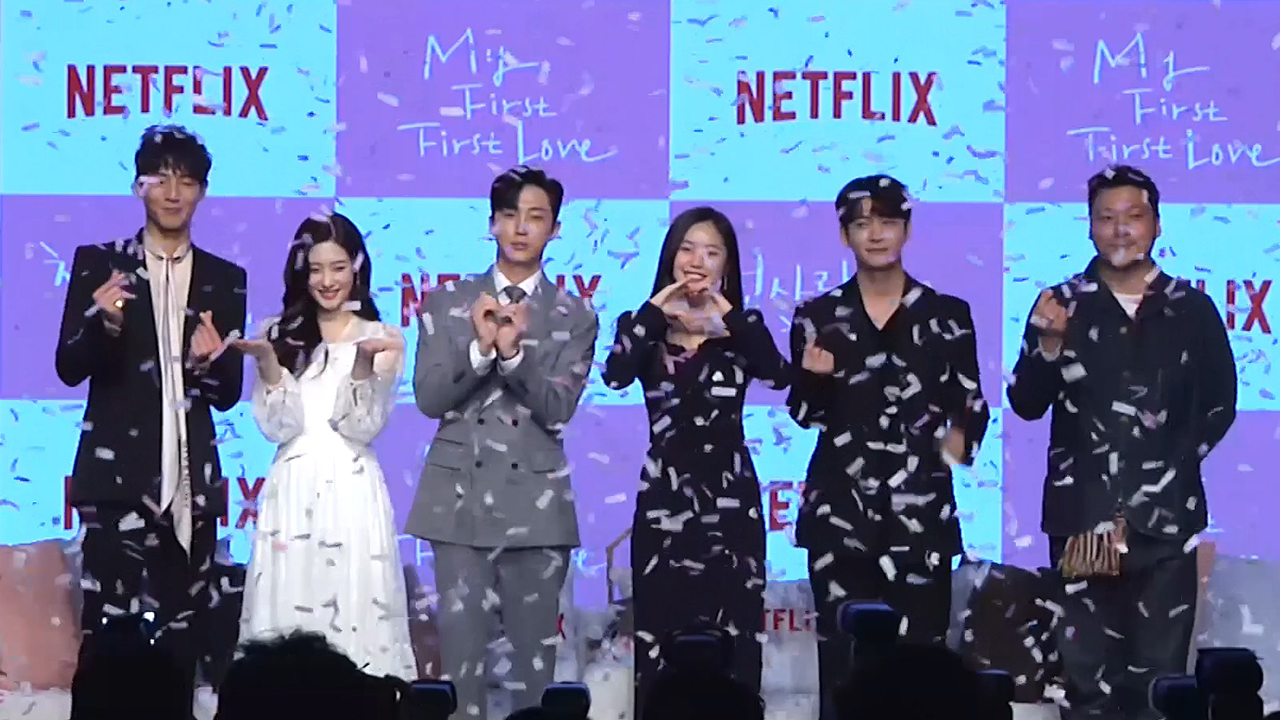 Press conference of the drama 'My First First Love (첫사랑은 처음이라서)'