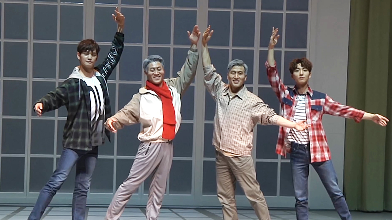 Press Conference of the musical 'Navillera (나빌레라)'
