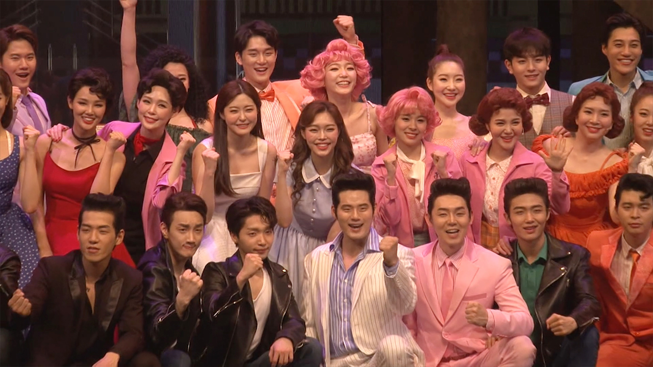 Press Conference of the musical 'Grease (그리스)'