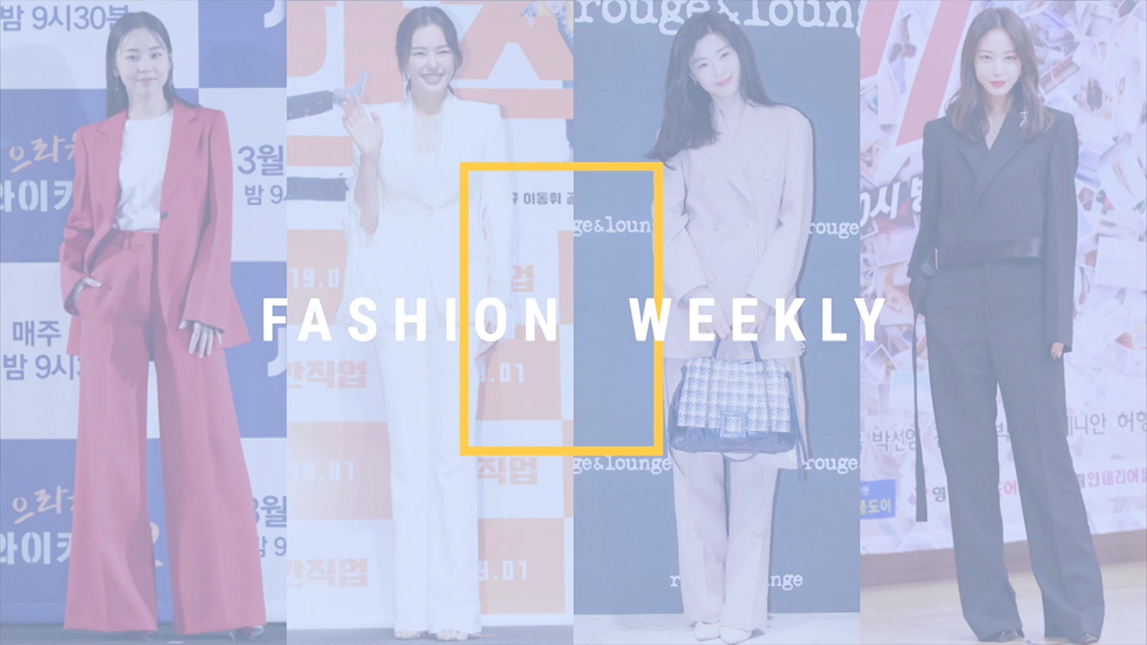 ★ FASHION WEEKLY ★ The women's suit styles