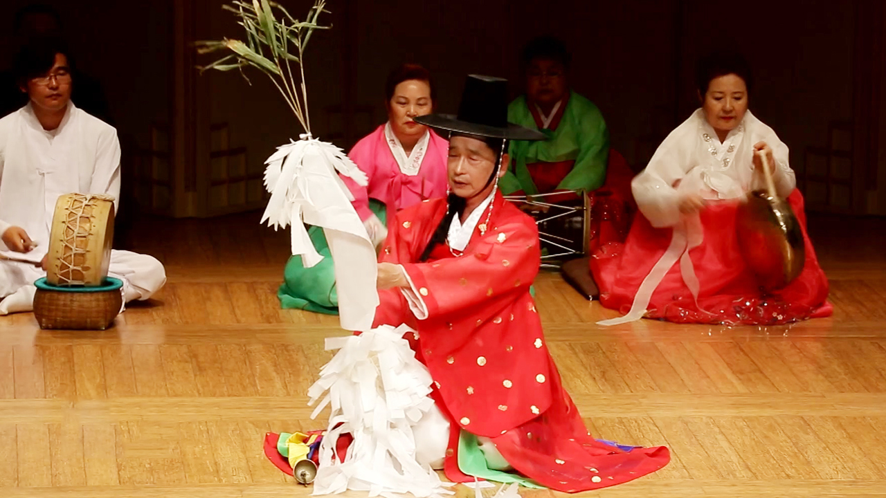 07 GUT: A Korean Traditional Ritual Performance