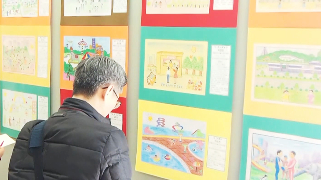 Exchanges Between NE Asia Children Through Art