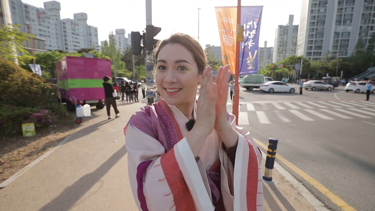 Gimhae Offering Rich History and Astronomical Sights