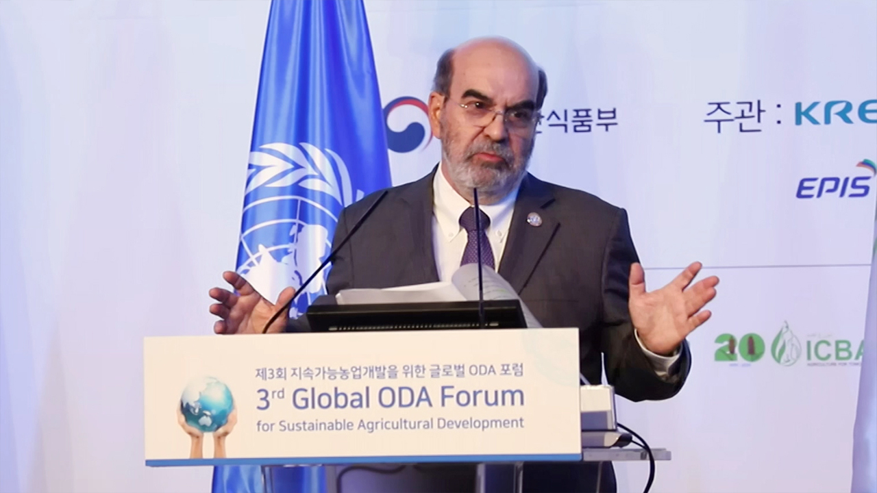 Ep.50 - José Graziano da Silva, Director General of the Food and Agriculture Organization