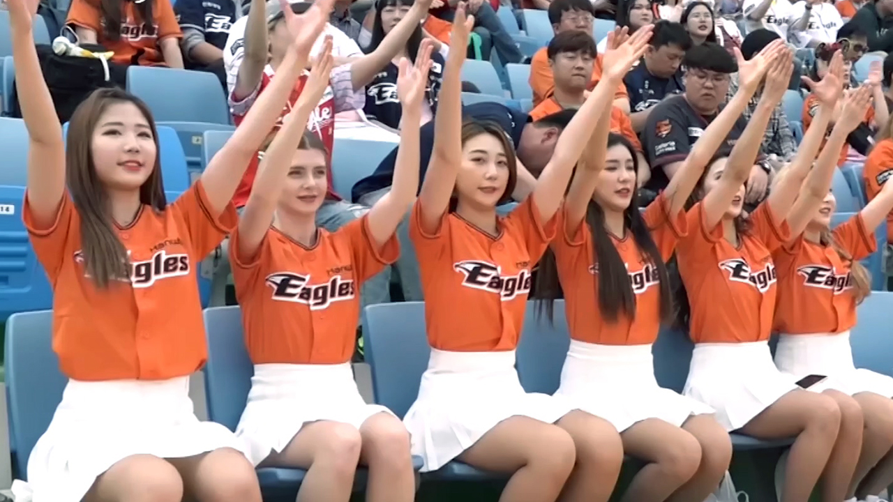 The Cheering Culture of Korean Baseball
