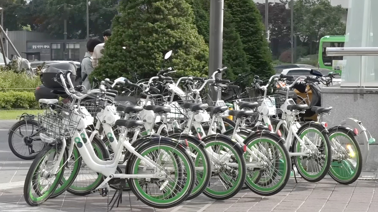 Seoul's Bicycle-sharing System, Ttareungi