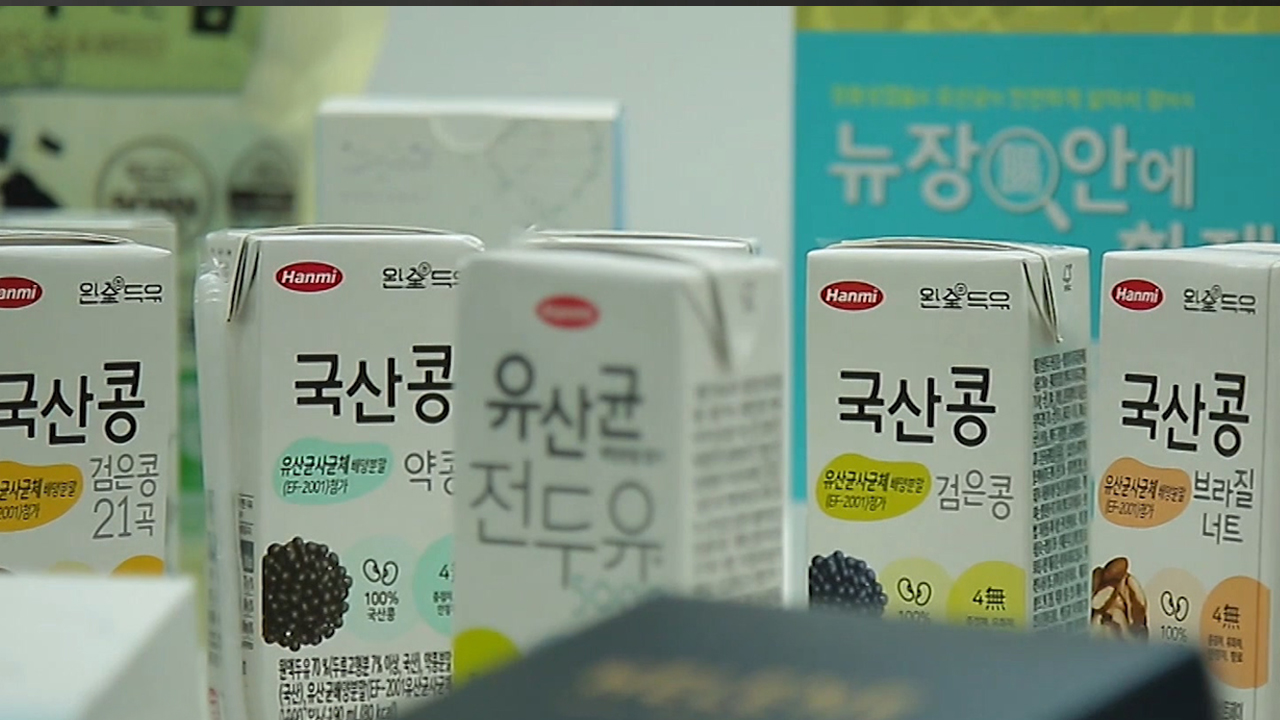 KOREA BeRM, promoting the efficacy of lactobacillus