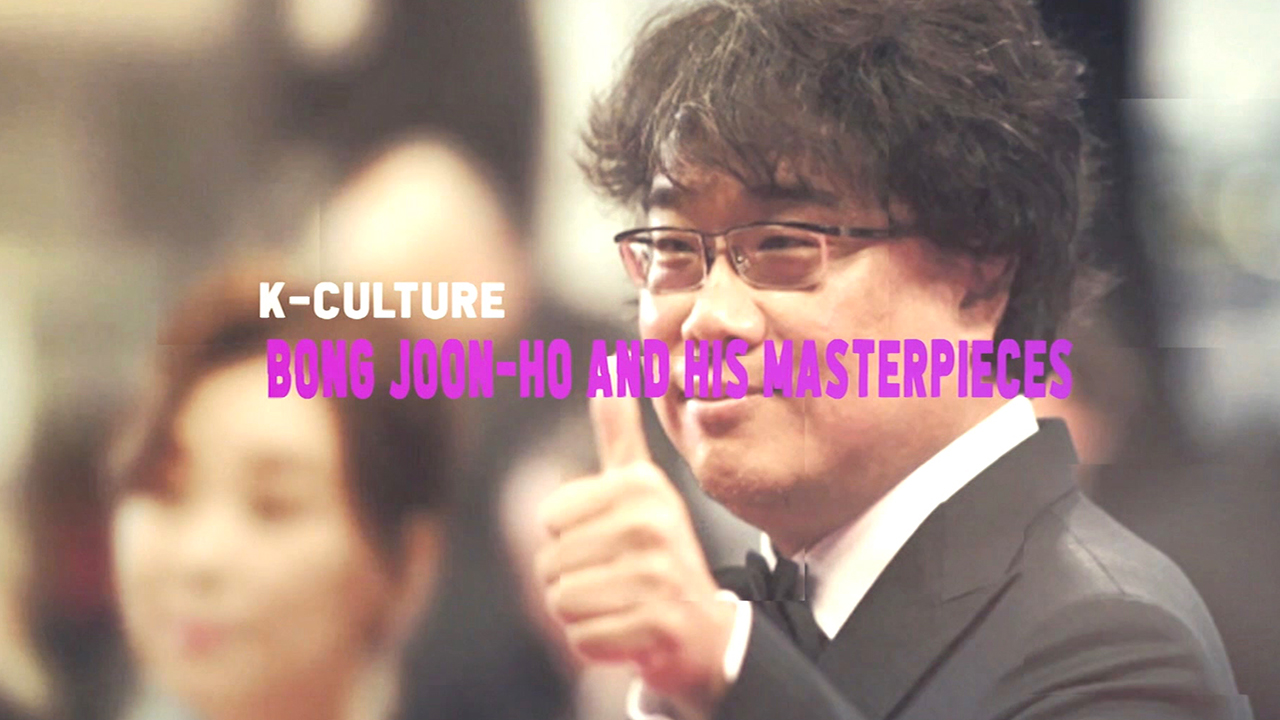 ★ Weekly K-Culture ★ Bong Joon-ho and his masterpieces!