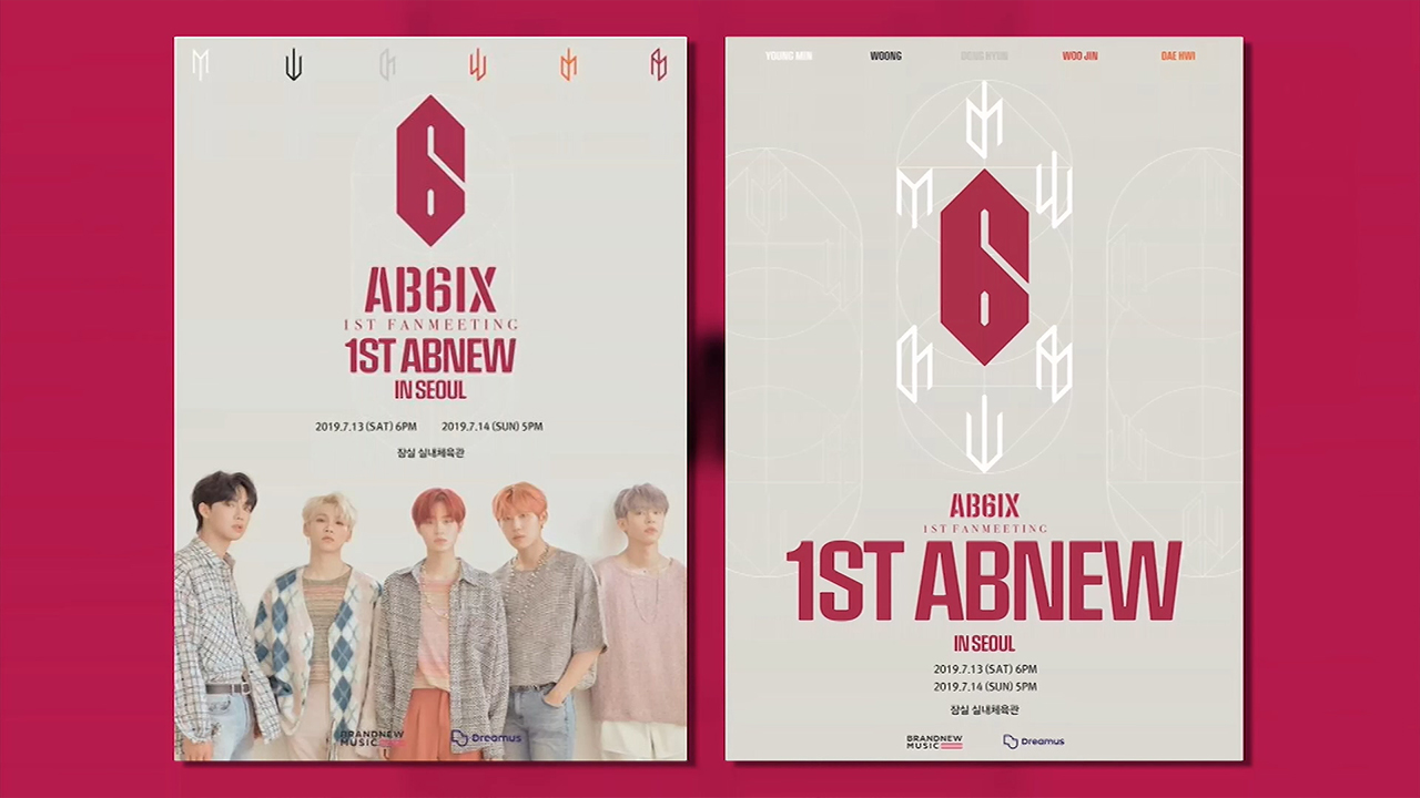 TICKETS TO AB6IX (에이비식스)'S FAN MEET SOLD OUT!