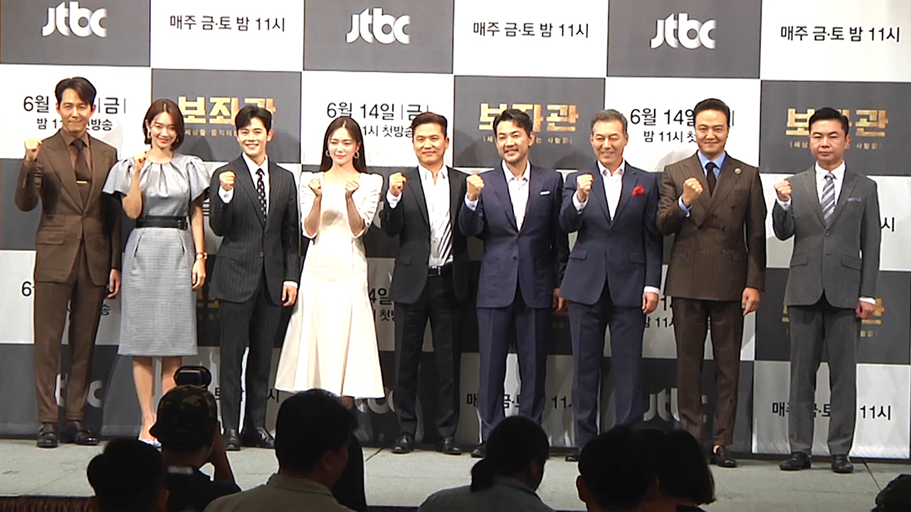 Press Conference of the drama 'Chief of Staff (보좌관)'