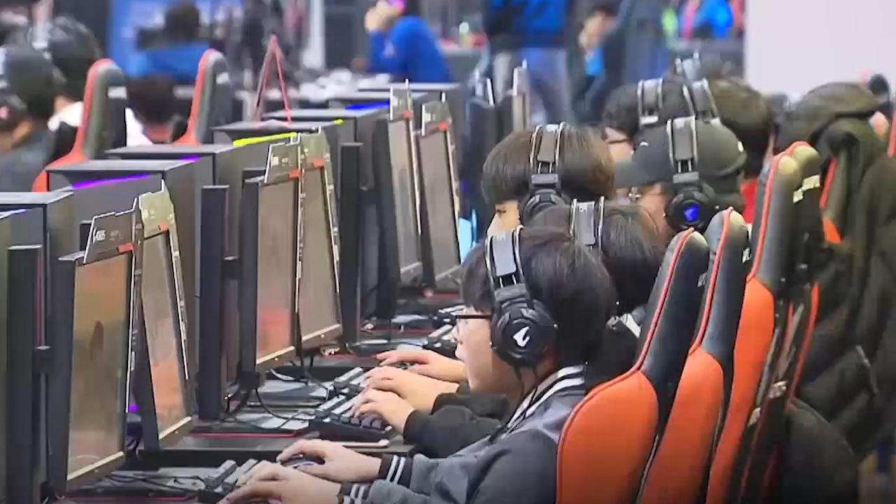 142-2 South Korea's Game Industry, WHO Decision, Economic Effects