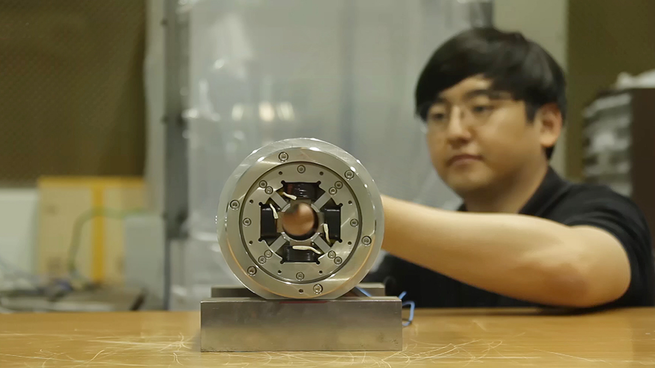 Magnetic field combined with high technology