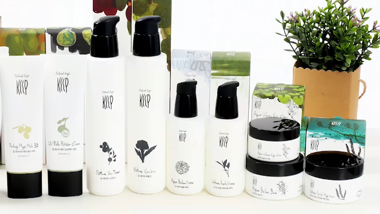 HELIOS, producing cosmetics with the natural ingredients of Jeju Island