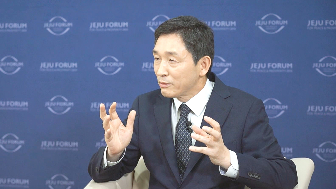 Ep.12 Jeju Forum Special II : 2 Years of the New Southern Policy