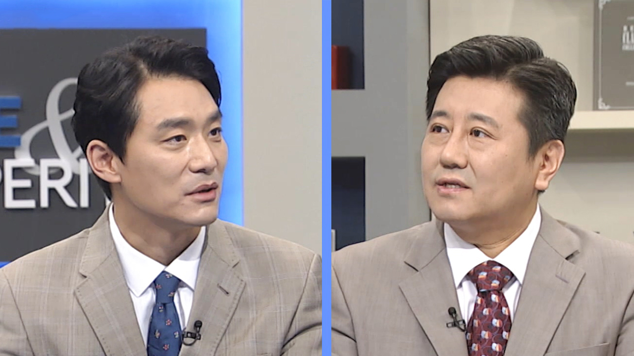 Ep.11 North Korea Issue Dominates Shangri-La Dialogue