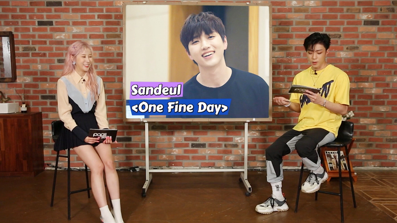Reading the Lyrics - Sandeul (산들) One Fine Day (날씨 좋은 날)