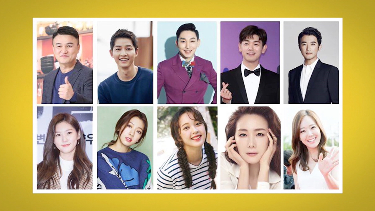 ★ Weekly top 5 ★ Celebrities who's known for his or her personal connections