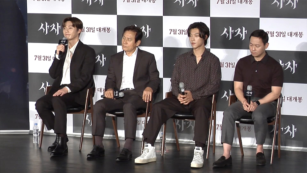 Press conference of the action thriller movie 'The Divine Fury (사자)'
