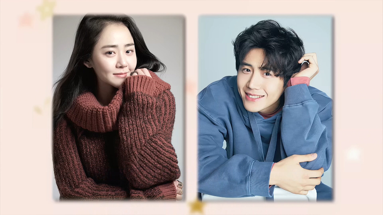 MOON GEUN-YOUNG (문근영) & KIM SEON-HO (김선호) CAST IN A NEW TV DRAMA
