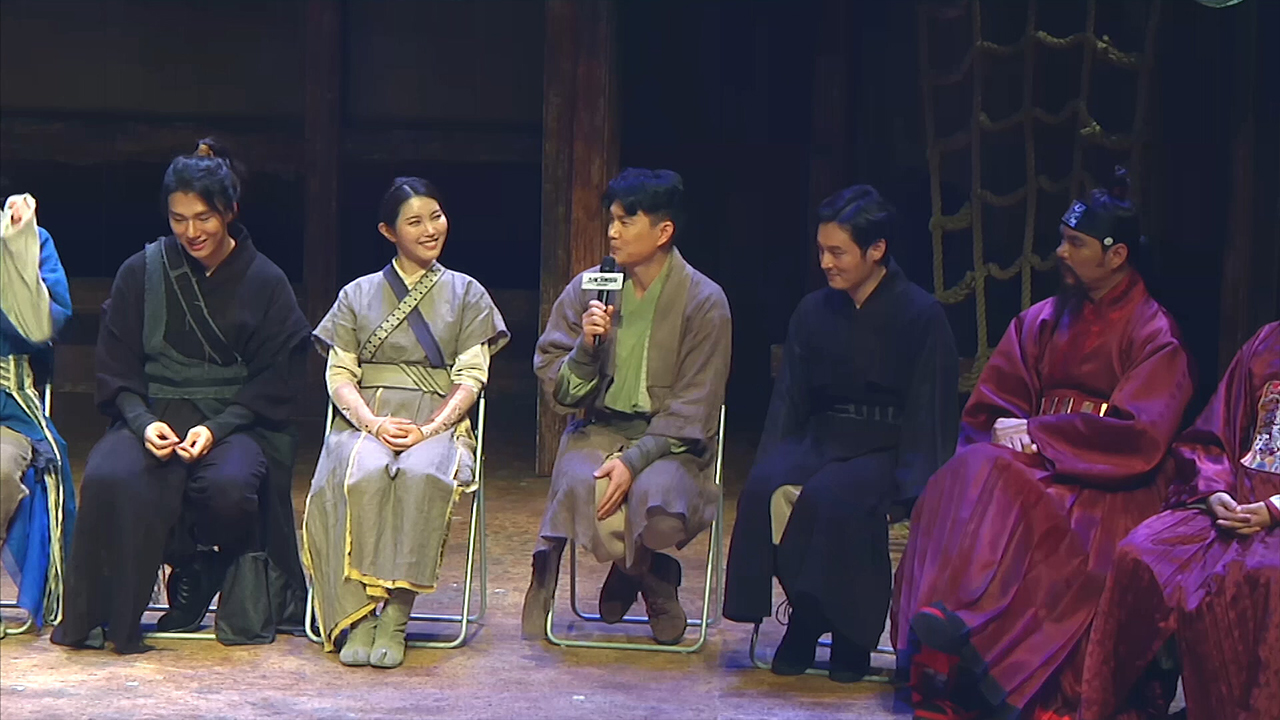 Press conference of the musical 'Swag Age: Shout Out, Joseon (스웨그에이지: 외쳐, 조선!)'