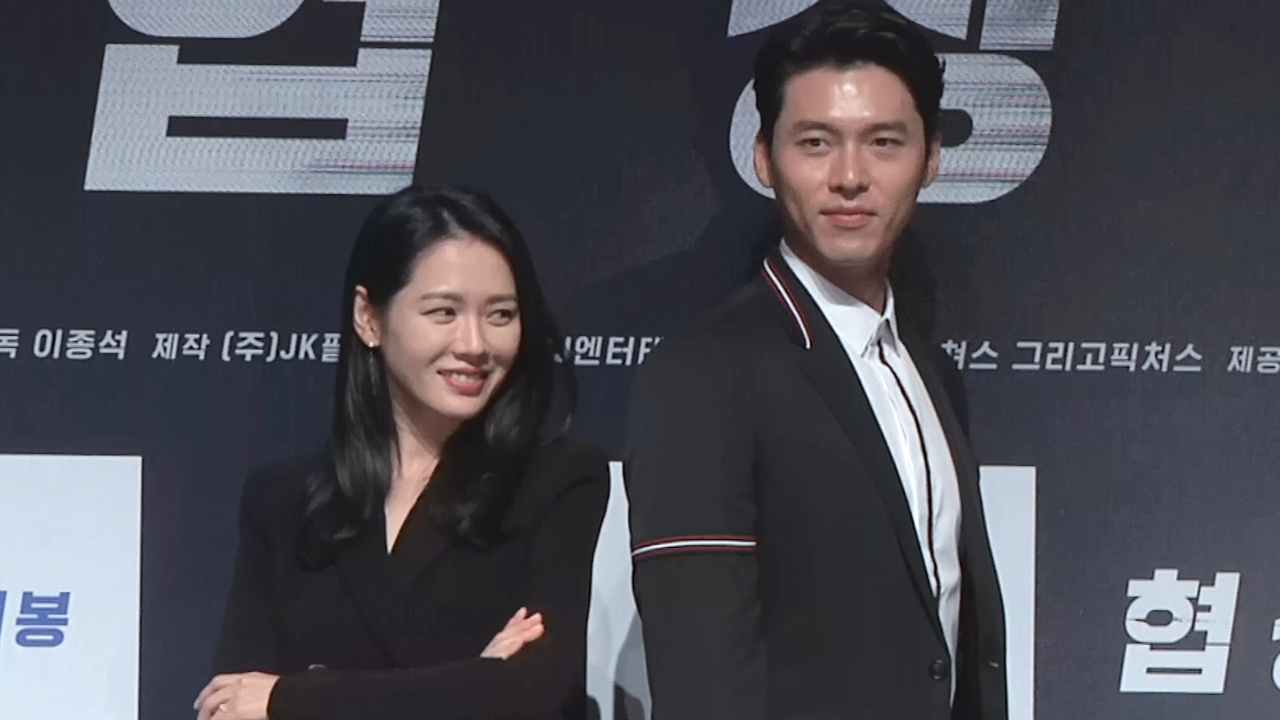 HYUN BIN (현빈) & SON YE-JIN (손예진) TEAM UP FOR A NEW TV DRAMA