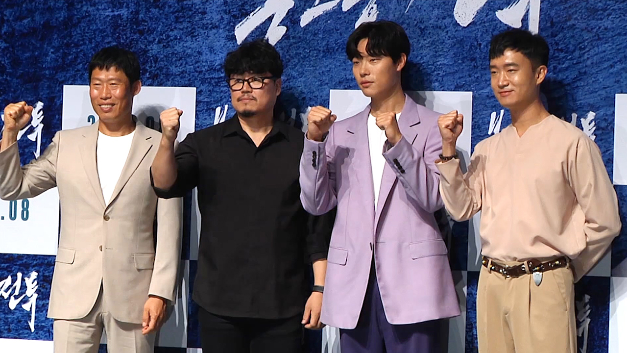 Press Conference of the movie 'The Battle: Roar to Victory (봉오동 전투)'