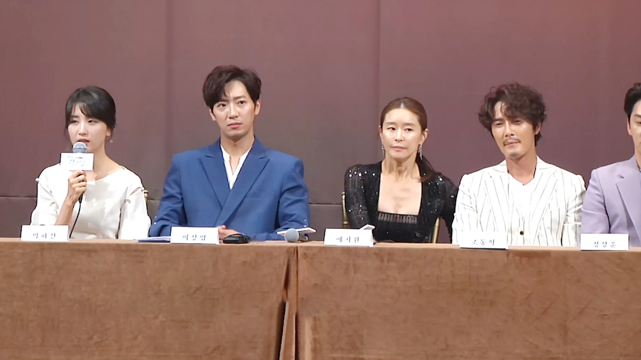 Press conference of the drama 'Love Affairs in the Afternoon (평일 오후 세시의 연인)'