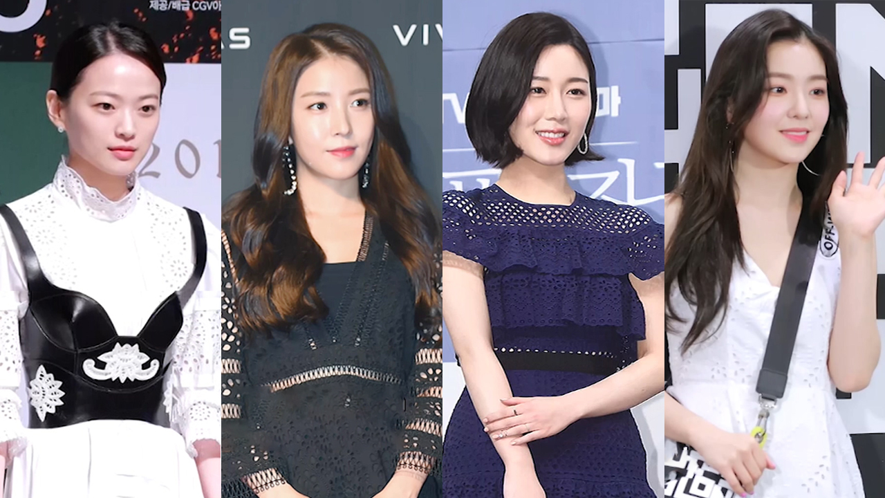 ★ FASHION WEEKLY ★ Celebrities with eyelet fashion (스타들의 아일렛 펀칭 패션)