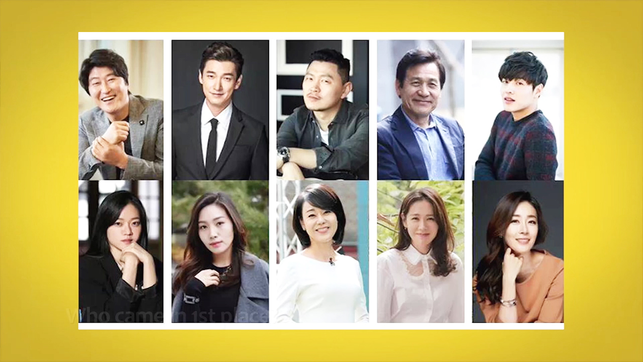 ★ Weekly top 5 ★ Actor who best depicted an actual person (실존 인물을 완벽하게 소화한 스타)