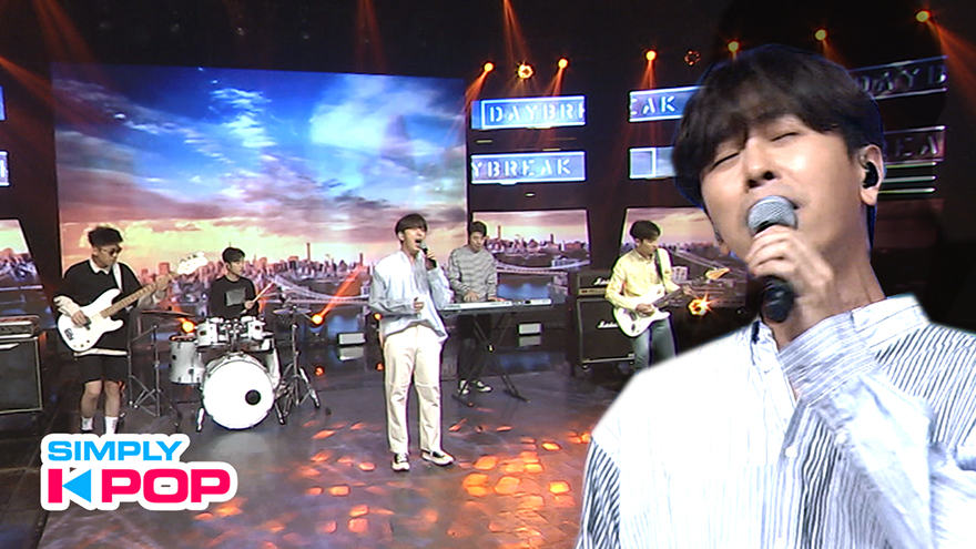 [Simply K-Pop] Simply's Spotlight DAYBREAK(데이브레이크) Flower Road(꽃길만 걷게 해줄게) + ...