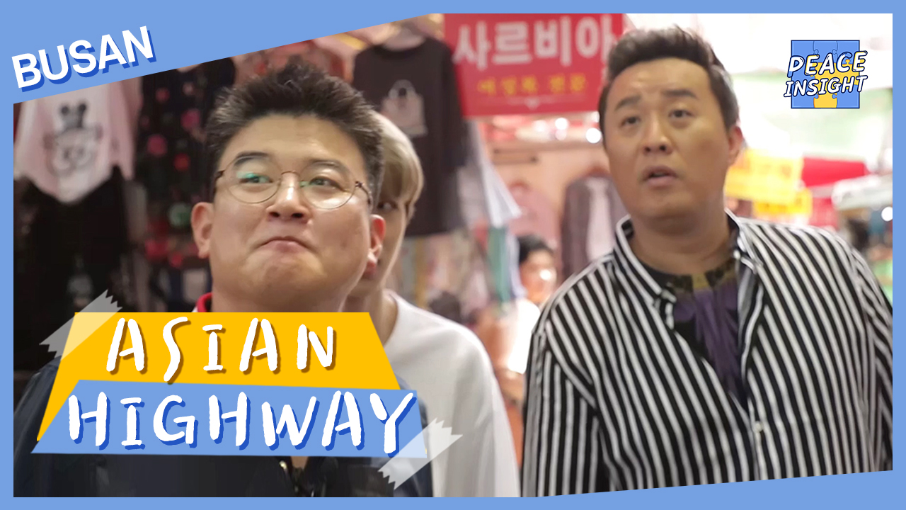 Aha! Travel Group : The Asian Highway