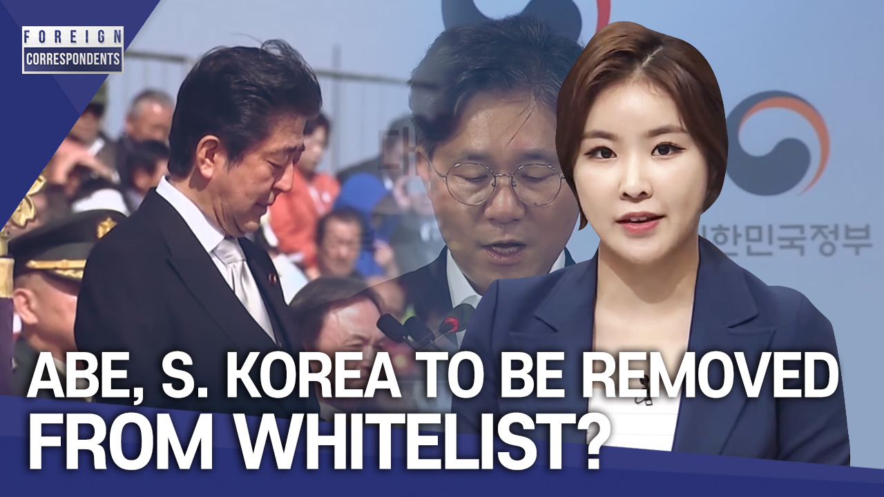 149-1 Abe, S. Korea to be Removed from Whitelist?