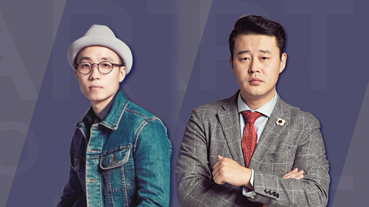 Ep.278 Plus X Co-Founders and Creative Directors, Shin Myung-sup and Byun Sa-bum