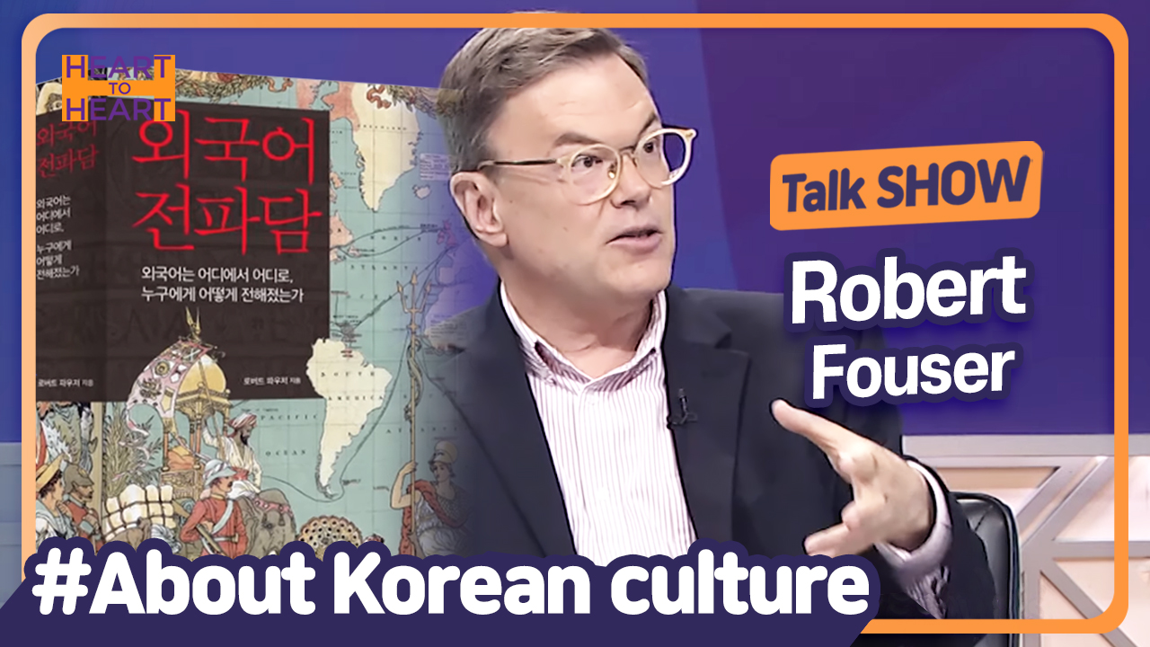 An American Linguist Who Teachers Korean | Linguist and Writer Robert Fouser