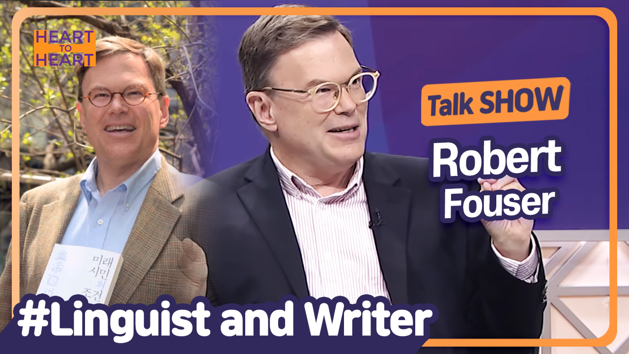 Robert Fouser's Time in Korea | Linguist and Writer Robert Fouser