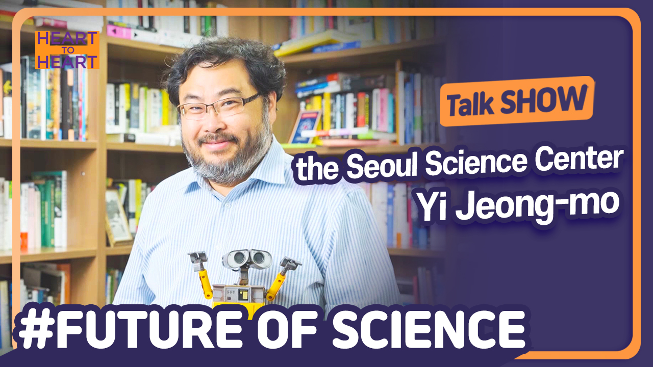 DIRECTOR YI JEONG-MO AND THE SEOUL SCIENCE CENTER LEAD THE FUTURE OF SCIENCE | Yi Jeong-mo